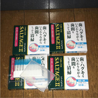 サンスター(SUNSTAR)の計200本 50本×4つ 新品未使用(歯ブラシ/デンタルフロス)