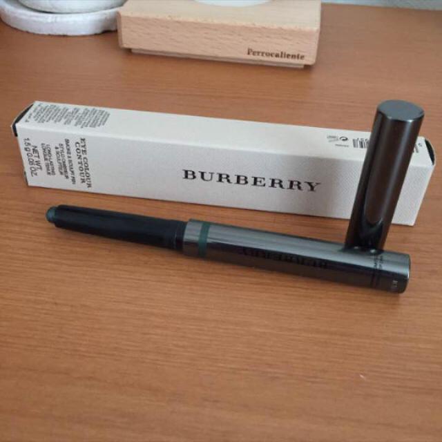 BURBERRY(バーバリー)の[SlM太郎様専用]バーバリー アイカラー コントゥア No.122 コスメ/美容のベースメイク/化粧品(アイシャドウ)の商品写真