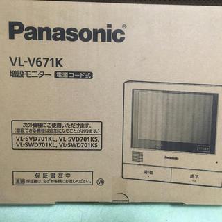 パナソニック(Panasonic)のdamon様専用 Panasonic ドアホン 増設モニター(その他)