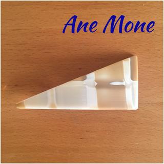 アネモネ(Ane Mone)の【Ane Mne アネモネ】新品未使用♪ バレッタ(バレッタ/ヘアクリップ)