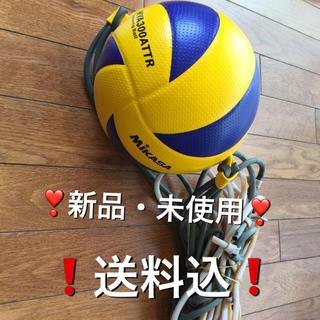 ミカサ(MIKASA)のミカサトレーニングボール、アタック用(バレーボール)