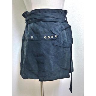 アンダーカバー(UNDERCOVER)のUnder Cover フェイクシャツディティールブラックラップスカート(ミニスカート)