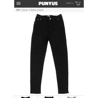 プニュズ(PUNYUS)のPUNYUS ブラックスキニーパンツ2(スキニーパンツ)