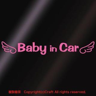 Baby in Car/ステッカー天使のはね/ライトピンク/20cm(その他)