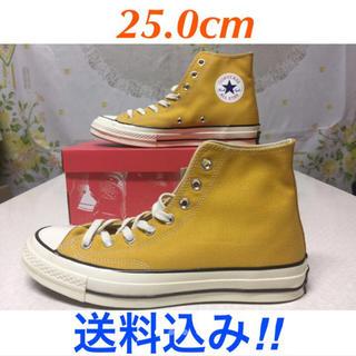 コンバース(CONVERSE)の日本未発売 25.0cm Converse チャックテイラーイエローHi70's(スニーカー)