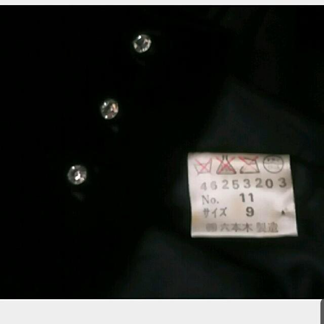 大変美品 究極姫ブラウス 舞台 /レセプション 白オーガンジ/黒別珍   レディースのトップス(シャツ/ブラウス(長袖/七分))の商品写真