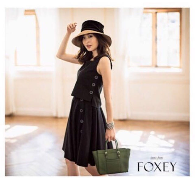 FOXEY(フォクシー)のFOXEY スカート 38 ミッドナイトブルー上質16年DM掲載 レディースのスカート(ひざ丈スカート)の商品写真