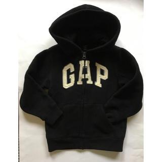 ギャップ(GAP)の(未使用)Baby GAP フリースジップパーカー 110cm(ジャケット/上着)