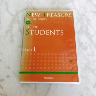 ニュートレジャー対策 - うちの子たちのお勉強日記