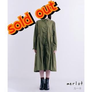 メルロー(merlot)の【merlot 】プリーツ切り替えシャツワンピース(ひざ丈ワンピース)