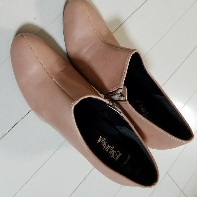 ESPERANZA(エスペランサ)のエスペランサ ショートブーツ ピンク レディースの靴/シューズ(ブーツ)の商品写真