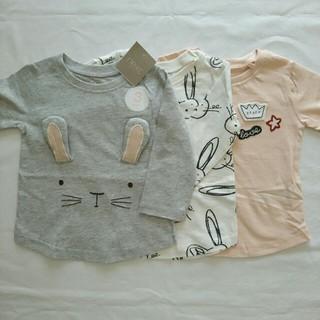 ネクスト(NEXT)のNEXT 長袖シャツ3枚セット/ベビーギャップ プティマイン ファミリア(シャツ/カットソー)