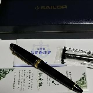 セーラー(Sailor)のセーラー万年筆 2017夏 購入お値段交渉、歓迎(ペン/マーカー)