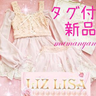リズリサ(LIZ LISA)のタグ付天使セットアップ♡エンジェル♡インスタ映えトップス♡オフショルダー♡刺繍♡(ミニワンピース)