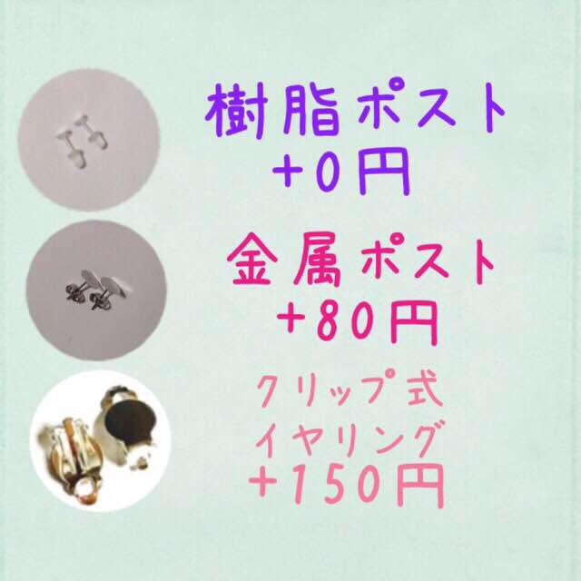 5196.シェル調カボションとモザイクシェルフープホワイト ピアス イヤリング ハンドメイドのアクセサリー(ピアス)の商品写真