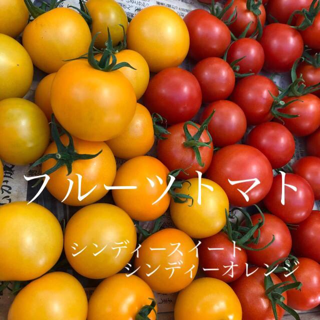 ぴょんちゃん様専用出品 食品/飲料/酒の食品(野菜)の商品写真