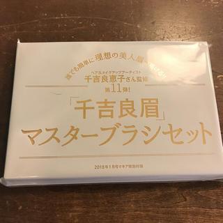 シュウエイシャ(集英社)の専用(サンプル/トライアルキット)