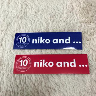 ニコアンド(niko and...)のniko and ... ステッカー(シール)