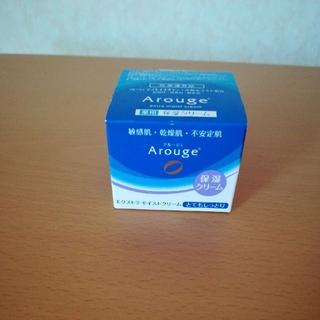 アルージェ(Arouge)の◆未開封新品 アルージェ フェイスクリーム 敏感肌用しっとり(フェイスクリーム)