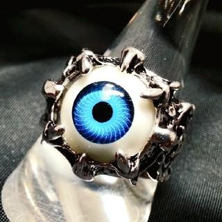 目玉リング ブルーアイ(リング(指輪))