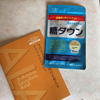 アラ(ALA)のアラプラス 糖ダウン☆新品未開封☆(その他)