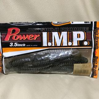 ベイトブレス Pawer IMP6本入り(その他)