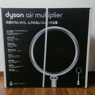 ダイソン(Dyson)のmk様専用 [新品・未開封] dyson AM03WS(その他)