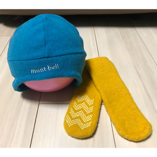 モンベル(mont bell)のモンベル ベビー用シャミース帽子&メリノウール靴下(その他)