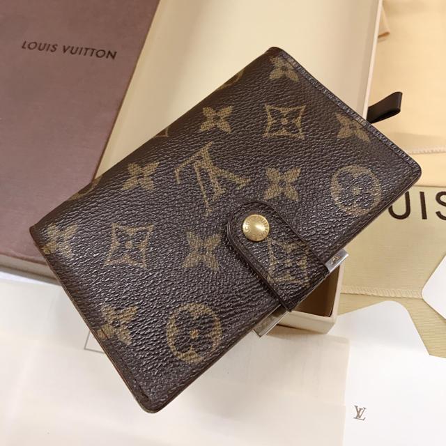 buy popular 031f0 c4e83 ルイヴィトン 二つ折り財布 がま口 モノグラム 本物保証 | フリマアプリ ラクマ