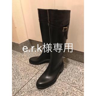 ファビオルスコーニ(FABIO RUSCONI)のFabio Rusconi ファビオルスコーニ ロングレインブーツ❤︎ 美品(レインブーツ/長靴)