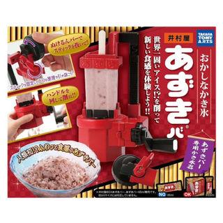 新品 送料無料 おかしなかき氷 井村屋 あずきバー(調理道具/製菓道具)