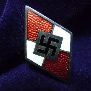 卍ナチスドイツ*ヒトラーユーゲントメンバーバッジ(実物)(襟章)