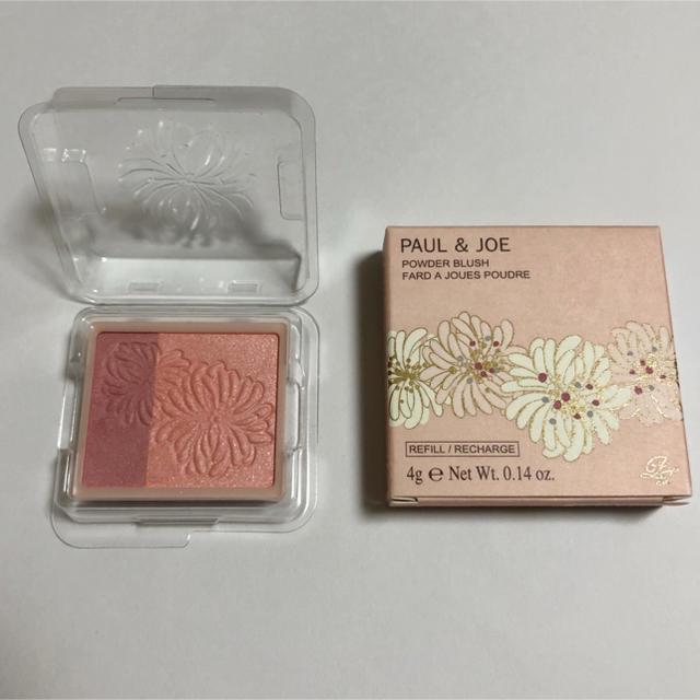 PAUL & JOE - 【美品】PAUL&JOE ポール&ジョー チーク ルベル 02 箱 ...