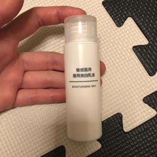 ムジルシリョウヒン(MUJI (無印良品))の無印 敏感肌用薬用美白乳液(乳液 / ミルク)