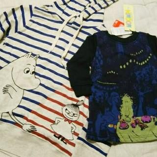 グラニフ(Design Tshirts Store graniph)の新品☆ムーミン✖️グラニフ親子セット(その他)