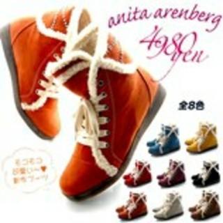 アニタアレンバーグ(ANITA ARENBERG)のアニタ アレンバーグ ボアライナーショートブーツLL(オレンジ)(ブーツ)