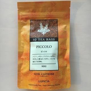 ルピシア(LUPICIA)のピッコロ★ルイボス(茶)