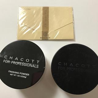 チャコット(CHACOTT)の新品 チャコット パウダー 2コセット ドモホルンリンクル あぶらとり紙(フェイスパウダー)