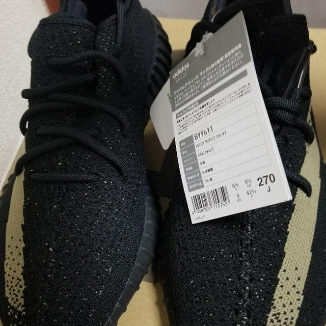 adidas(アディダス)のYEEZY BOOST 350 V2 GREEN グリーン イージーブースト メンズの靴/シューズ(スニーカー)の商品写真