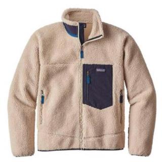 Patagonia R3 Jacket