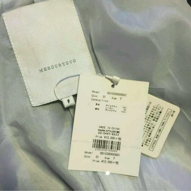 MERCURYDUO(マーキュリーデュオ)の新品未使用タグつき チェスターコート アイスブルー 水色 ブルー 紗栄子 着用 レディースのジャケット/アウター(チェスターコート)の商品写真