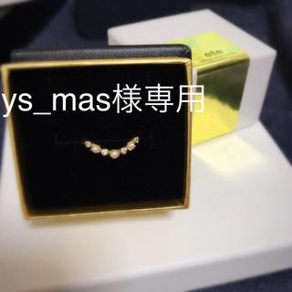 エテ(ete)のete ♡ エテ ピンキーリング パール ダイヤモンド(リング(指輪))