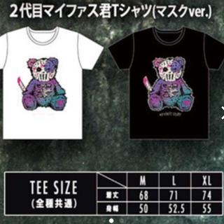 ワンオクロック(ONE OK ROCK)のMY FIRST STORY (Tシャツ/カットソー(半袖/袖なし))