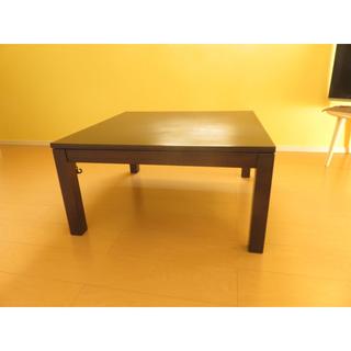 ムジルシリョウヒン(MUJI (無印良品))の美品 無印良品 正方形こたつ本体 ダークブラウン(ローテーブル)