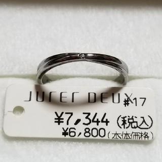 19 シルバーリング ブラック ジルコニア入り 17号 新品(リング(指輪))