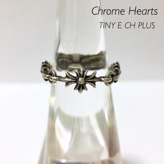 クロムハーツ(Chrome Hearts)の【美品】Chrome Hearts タイニーE CHプラスリング(リング(指輪))