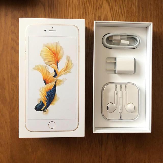 iPhone(アイフォーン)のドコモ iPhone6splus 128GB ゴールド シムフリー手続き済み スマホ/家電/カメラのスマートフォン/携帯電話(スマートフォン本体)の商品写真