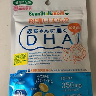 オオツカセイヤク(大塚製薬)の赤ちゃんに届くDHAサプリ(その他)