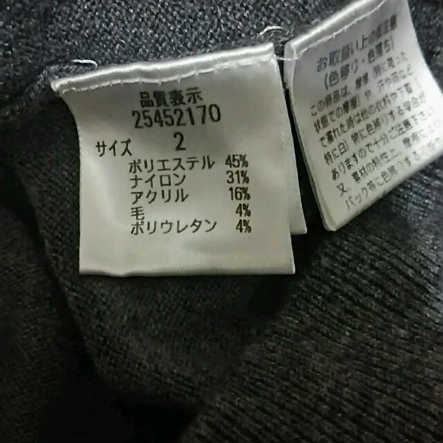 Apuweiser-riche(アプワイザーリッシェ)のアプワイザーリッシェ☆アンサンブル グレー レディースのトップス(アンサンブル)の商品写真