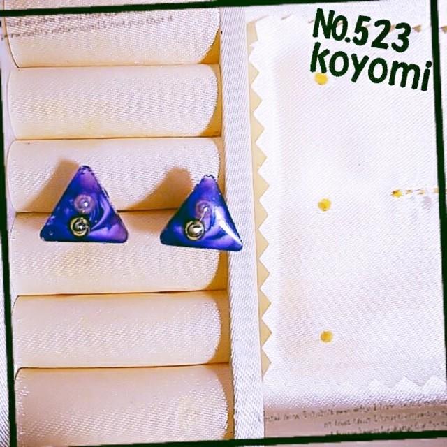 №523。Purple Marble(レジンピアス) ハンドメイドのアクセサリー(ピアス)の商品写真